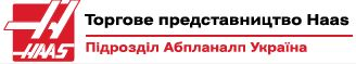 Haas Factory Outlet division of Abplanalt Ukraine